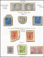 Lot 1323 [4 of 4]:Caifa: Selection of postmarks on pieces showing various types of cds, also group of Turkish stamps with 'used abroad' cancels incl Aleppo, Damascus, Jaffa, Mecca, Safad, etc. (27 items)