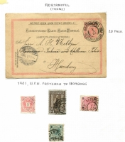 Lot 822 [5 of 5]:Salonich 1839-41: Covers incl 1839 entire Salonich to Trieste with red arrival cds and Semlin disinfection cachet, 1841 similar entire with wax seal of Semlin Lazaret, 1859 entire to Trieste (red backstamp) with 2 line datestamp also 1901 20p UPU stationery card Adrianopel (Thrace) to Trieste. (4)