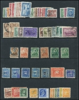 Lot 381 [4 of 4]:1850s-1953 Collection on 29 Hagners incl good selection of QV incl 1897 Jubilee 1c (6), 2c (4), 3c (5), 5c (4), 6c, 8c (2), 10c, 15c, 20c & 50c (2), (total Cat £890), 1908 Quebec various to 10c, 20c, 1927 Confederation (5 sets), 1928-29 Picts (3 sets plus 2 additional 50c Bluenose), 1935 Jubilee (6 sets), 1937-38 Picts (5 sets), 1942-48 War Effort (3 sets), 1946 Peace (6 sets), Special Delivery issues, Postage Dues, Officials optd 'G' or perf 'OH/MS', few Bill stamps, coils, pre-cancels, etc. Condition of earlies a little mixed, nevertheless a very desirable lot. (100s)