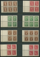 Lot 383 [2 of 5]:1928-52 selection on 18 Hagners incl Booklet panes 1928-29 1c & 2c KGV panes of 6, KGVI 1937-38 1c (2) & 2c (2) panes of 4 & 2 labels, 1c & 2c (2) panes of 6, 1942-48 1c pane of 4 & 2 labels, 1949-51 4c carmine-lake pane of 6, 4c vermilion pane of 6, Booklet strips 1942-48 War Effort booklet strips of 3, 1c, 3c & 4c (2 strips of each), 1949-51 1c, 3c & both 4c (strip of each), Coil stamps 1c to 4c in pairs, Plate blocks 1949-51 1c green 'No 7' all 4 plus 2 extra, 1953 Coronation (7 different positions), range later plate blocks, 1967-73 Defins, few phosphor tagged issues, few Official 'G' optd, etc. Cat in excess of £650. (100s)