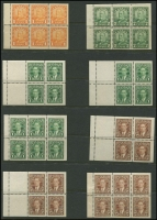 Lot 383 [1 of 5]:1928-52 selection on 18 Hagners incl Booklet panes 1928-29 1c & 2c KGV panes of 6, KGVI 1937-38 1c (2) & 2c (2) panes of 4 & 2 labels, 1c & 2c (2) panes of 6, 1942-48 1c pane of 4 & 2 labels, 1949-51 4c carmine-lake pane of 6, 4c vermilion pane of 6, Booklet strips 1942-48 War Effort booklet strips of 3, 1c, 3c & 4c (2 strips of each), 1949-51 1c, 3c & both 4c (strip of each), Coil stamps 1c to 4c in pairs, Plate blocks 1949-51 1c green 'No 7' all 4 plus 2 extra, 1953 Coronation (7 different positions), range later plate blocks, 1967-73 Defins, few phosphor tagged issues, few Official 'G' optd, etc. Cat in excess of £650. (100s)