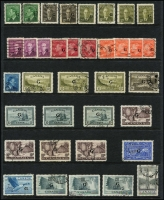 Lot 345 [1 of 4]:Back of the Book Selection incl Registration labels 1875-92 2c (3), 5c (5), Special Delivery 1898-1920 10c green (4), 1922 20c (3), 1927 20c Mail Carriers (2), 1930 20c (2),1932 20c (4), 1935 20c (2), 1939 10c green (2), 10c on 20c, 1942-43 War Effort 10c Arms (3), 16c (2), 17c (4), 1946 10c Arms (4), 17c (2), Officials perf 'OH/MS' incl Peace $1 Ship, Optd 'O.H.M.S.' or 'G' incl 1951 $1 Fisherman, 1953 $1 Totem, etc. Cat £400+. Fine lot. (120+)
