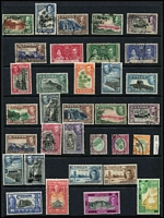 Lot 408 [2 of 4]:1860s-1960s Collection incl 18561-64 5d, 1863-70 9d, few opts, KEVII various to 1r50, KGV 1912-25 5r, 20r both with 'GALLE/C' cds, 'pair as is', 10r with 'NUWARA ELIYA' cds, (Cat approx £300), 1927 1r, 2r, 5r, 10r (fiscal), 1935-36 Picts (11), KGVI 1938-49 Picts (14), 1951-54 Picts (12), 1958-62 Picts (17), various commems, Fiscals incl 1862 'Draft Order Receipt' on private roulette QV 1d blue, 1938 10r 'Revenue'. High catalogue value. Generally fine. (200+)