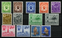 Lot 1 [2 of 2]:Abu Dhabi 1964 Pictorials (11), 1965 Falconry (3), Cat £170. (14)