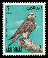 Lot 1 [1 of 2]:Abu Dhabi 1964 Pictorials (11), 1965 Falconry (3), Cat £170. (14)