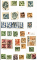 Lot 3:Asia Postmark Collection with many on pieces cut 