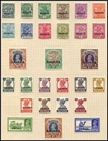 Lot 10:Bahrain 1933-66 Collection with 1933 KGV to 1r, 