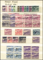 Lot 4 [2 of 4]:Bangladesh 1947-70s range with Indian adhesives optd PAKISTAN and additionally diagonally handstamped in English or Bengali with 'BANGLADESH', also a selection of Pakistan stamps with similar opts & handstamps in capitals, upper & lower case, italics. Inks incl green, red, violet, etc. Many multiples. Mostly MUH. (100s)
