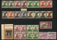 Lot 4 [1 of 4]:Bangladesh 1947-70s range with Indian adhesives optd PAKISTAN and additionally diagonally handstamped in English or Bengali with 'BANGLADESH', also a selection of Pakistan stamps with similar opts & handstamps in capitals, upper & lower case, italics. Inks incl green, red, violet, etc. Many multiples. Mostly MUH. (100s)
