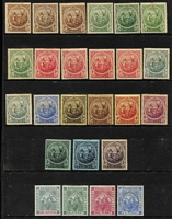 Lot 7:Barbados 1890s-1947 Collection incl 1912-16 KGV to 