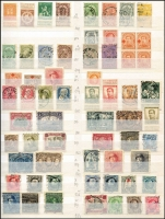 Lot 8 [1 of 3]:Belgium 1890s-2000s Collection in 40 page 'Importa' stockbook with MUH issues from 1940s incl 1959 Red Cross (6), Library Fund (6), 1960 Congo Independence (8), numerous other commems & defins. Also small used group incl 1915-22 10f Sepia (perfin 'C.N.'). (100s)