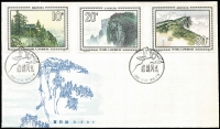 Lot 31 [2 of 5]:Flora & Fauna of the World, 29 different FDCs from Fleetwood/Audubon Society in special album; China c1980s FDC/commem cover range, few unused PPCs, etc, also small AAT collection 1957-89 incl 1966-68 Picts.