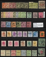 Lot 7:British Africa incl British East Africa 'JUDICIAL/