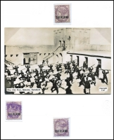 Lot 11 [1 of 2]:British Africa incl Bechuanaland 1888 6d lilac & black, 1891-1904 Opts (5 used), British East Africa pre-1920 PPC 'Grand North Eastern View of Mombasa Town, B.E.A.', Sth Africa 1914 PPC Durban to France, Zululand real photo 'The Old Fort, Eshowe, Zululand, unused. (17 items)