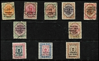 Lot 29 [1 of 5]:British Commonwealth 'B' to 'C' collection on 30 Hagners incl Bermuda KGVI 5/- (fault), 1953-62 10/- blue (MUH), British Guiana good selection of earlies, British Honduras, Br. Solomons KGVI Wedding 10/- & QE 1956 Pict 10/- (both no gum), Brunei range of River Views, 1923 Malaya-Borneo Exhib 3c & 10c with short 'N' variety, Japanese Occup 15c blue, Burma, Bushire opt range (possible forgeries), Cape of Good Hope Triangles 1d (4), 4d, 6d, few Revenues throughout. Generally fine. (100s)