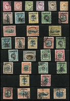 Lot 30 [2 of 5]:British Commonwealth 'C to M' Collection on 52 Hagners incl Cook Islands, Cyprus incl GB 1d red Pl 217 (fault), 1955-60 Picts to £1 (ex 250m), Dominica 1951 Picts (15), Falkland & Dependencies, Fiji, Gambia, Gibraltar, Gilbert & Ellice Islands, Gold Coast QE 5/-, 10/-, Hong Kong QV 1882-96 30c, few earlies KGVI to $10, 1941 British Occupation (6, MLH), UPU, Jamaica QE 1956-58 2/- to 10-, KUT KGVI £1 (fiscal cancel), QE 1954-59 to £1, few Tanganyika with fiscal cancels, Kuwait, Labuan, Malta. Mixed condition throughout. (100s)