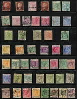 Lot 30 [1 of 5]:British Commonwealth 'C to M' Collection on 52 Hagners incl Cook Islands, Cyprus incl GB 1d red Pl 217 (fault), 1955-60 Picts to £1 (ex 250m), Dominica 1951 Picts (15), Falkland & Dependencies, Fiji, Gambia, Gibraltar, Gilbert & Ellice Islands, Gold Coast QE 5/-, 10/-, Hong Kong QV 1882-96 30c, few earlies KGVI to $10, 1941 British Occupation (6, MLH), UPU, Jamaica QE 1956-58 2/- to 10-, KUT KGVI £1 (fiscal cancel), QE 1954-59 to £1, few Tanganyika with fiscal cancels, Kuwait, Labuan, Malta. Mixed condition throughout. (100s)