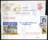 Lot 13 [2 of 5]:China Covers 1990s-2000s Duplicated range of domestic covers, some PSE, good for postmarks & internal postal rates. Generally fine. HEAVY LOT (21+kg). (1,000s)