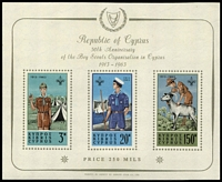 Lot 19:Cyprus 1963 Scout Miniature sheet, MS #231a, very lightly mounted. Cat £110.