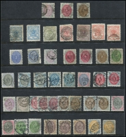 Lot 22 [2 of 3]:Denmark 1851-54 4rbs (4),1854-59 2sk (5), 4sk (8), 8sk (5), 16sk (2), 1864-70 various to 16sk, 1875-1903 various to 100ő, also small group of Danish West Indies. Very mixed condition. (75+)