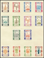 Lot 41 [2 of 3]:Dubai 1963-64 Issues almost complete (ex 1964 Views & all M/Ss). Cat £260+. (98)