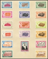 Lot 41 [1 of 3]:Dubai 1963-64 Issues almost complete (ex 1964 Views & all M/Ss). Cat £260+. (98)