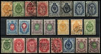 Lot 27 [2 of 2]:Finland 1891-97 Group incl 10k, 14k, 20k, 35k (2), 50k plus few other mint & used low values. Cat £190+. Mixed condition. (24)