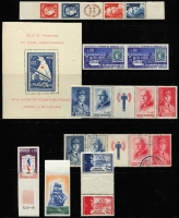 Lot 29 [2 of 4]:France & Colonies Collection in 2 albums 1930s-80s with 1944 Arc de Triomphe (20), 1944-45 Mariannes (20), 1945-46 various to 100f, numerous Arms series in blocks of 4, many commems incl few modern imperfs, 1994 Red Cross bklt, Franco-Swedish Relations bklt, Colonies incl Algeria, Fr.POs in Egypt-Port Said, Fr. Polynesia 1972 De Gaulle 100f (fine used Cat £90), 1984 Gauguin Air, Tunisia. STC £600+. (100s)