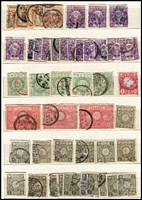 "Lot 55 [2 of 5]:Japan 1870s-1960s in small stockbook with strength in pre-1945 issues, also few M/Ss (3), imperfs, fiscals, 1956 Philatelic Week 10y (2, MUH), plus 2 PPCs 1909 & 1910 from GB to Yokohama with mss ""Via Russia"" or ""Siberian Route"" with Japanese transit markings. Possible postmark interest in earlies. Generally fine. (100s)"
