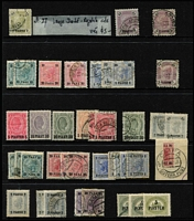 Lot 40 [3 of 4]:Levant, Crete, Lombardy & Venetia Collection with values from Lombardy & Venetia to 50sld (2), Turkish Currency to 20pi (2), or French Currency to 4fr. Some postmark interest. Generally fine. STC DM1,600.