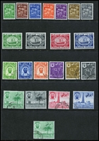Lot 66 [2 of 2]:Middle East Abu Dhabi 1964 Picts (ex 15p) plus additional 11r & 10r (Cat £80). Trucial States 1961 Picts (11) (Cat £45). (23)