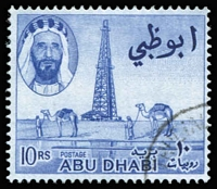 Lot 66 [1 of 2]:Middle East Abu Dhabi 1964 Picts (ex 15p) plus additional 11r & 10r (Cat £80). Trucial States 1961 Picts (11) (Cat £45). (23)