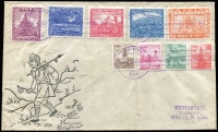 Lot 46 [2 of 4]:Nepal 1929-67 Covers local 1929 cover with 4p Siva, 1949 Defins on FDC from Hulak Goswara to Wombahal, 1960 registered cover with Officials, Dadeldhura to Singhdabar, few FDCs. (10)