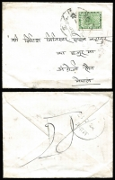Lot 46 [1 of 4]:Nepal 1929-67 Covers local 1929 cover with 4p Siva, 1949 Defins on FDC from Hulak Goswara to Wombahal, 1960 registered cover with Officials, Dadeldhura to Singhdabar, few FDCs. (10)