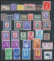 Lot 50 [3 of 3]:Nepal 1949-70s Accumulation with 1959-60 Picts (14), Sri Pashupatinath Temple (3), selection of used commmens, few Officials, etc. Generally fine. (Few 100)