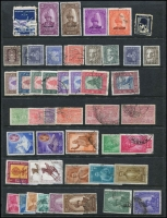 Lot 50 [1 of 3]:Nepal 1949-70s Accumulation with 1959-60 Picts (14), Sri Pashupatinath Temple (3), selection of used commmens, few Officials, etc. Generally fine. (Few 100)