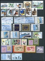 Lot 14 [2 of 3]:Pacific Islands Collection some on Seven Seas hingeless pages (Nauru), others on 12 Hagners incl Cocos (Keeling) Islands, Nauru 1970s-90s incl 1974 1st Contact, 1978 Surcharges (4), 1990 Girl in the Moon (2 sets), Norfolk Island, Samoa 1950s-90s with few M/Ss, sheetlets. (100s)
