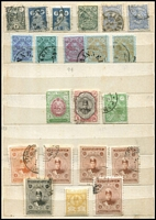 Lot 72 [2 of 5]:Persia with few earlies, some duplication, some Iran, Iraq selection incl 1918-21 Opt accumulation, 1941-47 10f yellow-buff Lion (18 incl 14 MUH, Cat £16 each), range later issues plus a small stockbook of Malta. (100s)