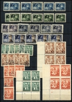 Lot 52 [2 of 4]:Slovakia 1939-45 Accumulation in 32 page stockbook incl 1939 Opts 60h blue (3, MUH with 'Franek' guarantee handstamp), Newspaper stamps sets with many extras, General Stefanik (5 sets), duplicated range of later issues mint & used with many sets. Also Inauguration of Slovak Parliament (12, MUH incl block of 4 & block of 6), few Postage Dues. Generally fine. (100s)