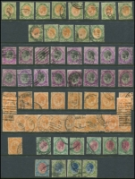 Lot 54 [1 of 3]:South Africa 1910-1987 Collection on 12 Hagners incl 1910 Parliament (8), 1913-24 Defins (many) to 10/- (3) incl 1d coils (3), 1½d tête-bêche pair, few Wmk inverted, 1927-30 10/- pair (slight perf separation), 1929 Air (2), range of Bantams, and later issues. Generally fine. (100s)