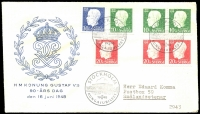 Lot 56 [1 of 3]:Sweden 1950s-60s FDC Accumulation with blocks, strips, pairs, booklet panes, etc, few commem pmks. Mostly unaddressed. (100+)