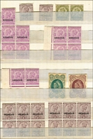 Lot 108 [2 of 3]:World in stockbook incl Cyprus 1894-96 30pa (39, MUH incl 2 blocks of 9, block of 6, 2 strips of 3, 4 pairs all very fresh), Falklands KEVII 1d (7), GB, India few 'SERVICE' optd in blocks, Mauritius, Orange Free State 1900 ½d marginal block of 15 (14 MUH), Orange River Colony 1900 ½d marginal block of 15 (14 MUH), etc. Many MUH items are very fesh. (100s)
