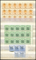 Lot 108 [3 of 3]:World in stockbook incl Cyprus 1894-96 30pa (39, MUH incl 2 blocks of 9, block of 6, 2 strips of 3, 4 pairs all very fresh), Falklands KEVII 1d (7), GB, India few 'SERVICE' optd in blocks, Mauritius, Orange Free State 1900 ½d marginal block of 15 (14 MUH), Orange River Colony 1900 ½d marginal block of 15 (14 MUH), etc. Many MUH items are very fesh. (100s)