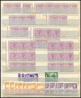 Lot 108 [1 of 3]:World in stockbook incl Cyprus 1894-96 30pa (39, MUH incl 2 blocks of 9, block of 6, 2 strips of 3, 4 pairs all very fresh), Falklands KEVII 1d (7), GB, India few 'SERVICE' optd in blocks, Mauritius, Orange Free State 1900 ½d marginal block of 15 (14 MUH), Orange River Colony 1900 ½d marginal block of 15 (14 MUH), etc. Many MUH items are very fesh. (100s)