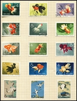 Lot 115 [1 of 5]:World in Album incl Afghanistan, Bulgaria, China 1960 Fish set (12 plus 9 extra fish), etc, Czechoslovakia, Ethiopia 1961 Animals (6), 1962-63 Birds (5), Hungary, Indonesia incl various Malaku Seletan issues, Japan, Laos 1958 Elephants (7), Mongolia, Netherands New Guinea 1963 'UNTEA' optd (19), Paraguay, Poland, Romania, Russia, Spanish Colonies, etc. (100s)