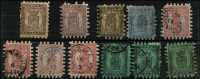 Lot 1546 [2 of 2]:1866-67 5p (3, 2 mint), 8p (3), 10p, 20p, 40p (4). Cat £3,370. Mixed condition. (12)