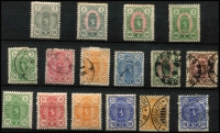 Lot 1367 [1 of 2]:1875-94 Selection incl 1875-84 'Penni' range to 1m drab & rose (2), 1889-94 'Soumi' issues range to 5m (2, one mint, one no gum). Mixed condition. (31)