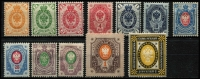 Lot 1321 [2 of 2]:1891-97 Definitives 1k to 7r, (circles added), SG #133-45, MLH, Cat £920. (13)