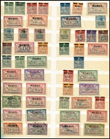 Lot 419 [2 of 3]:1898-1950s Collection incl Memel & Lithuanian Occupation, Sarre incl few Officials, German Occupation issues for Belgium, Eastern Command, Poland, Romania, few German Colonies incl POs in China 1905 No Wmk $1½ on 3m (26x17holes) Cat £200 used, Kiaochow, Morocco, Samoa, Turkish Empire, etc, also range of Revenues. Good selection of overprints throughout. Condition is mixed. (100s)