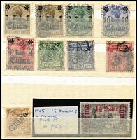 Lot 419 [3 of 3]:1898-1950s Collection incl Memel & Lithuanian Occupation, Sarre incl few Officials, German Occupation issues for Belgium, Eastern Command, Poland, Romania, few German Colonies incl POs in China 1905 No Wmk $1½ on 3m (26x17holes) Cat £200 used, Kiaochow, Morocco, Samoa, Turkish Empire, etc, also range of Revenues. Good selection of overprints throughout. Condition is mixed. (100s)